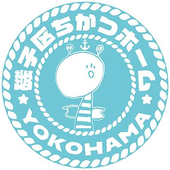 事務局ロゴ