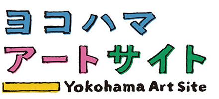 ヨコハマアートサイト
